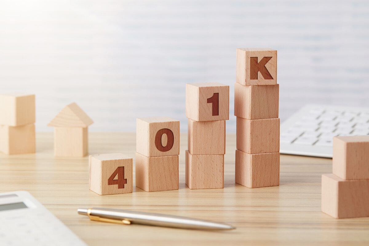 Individual 401(k) Plans - Investment Benefits and Qualifications